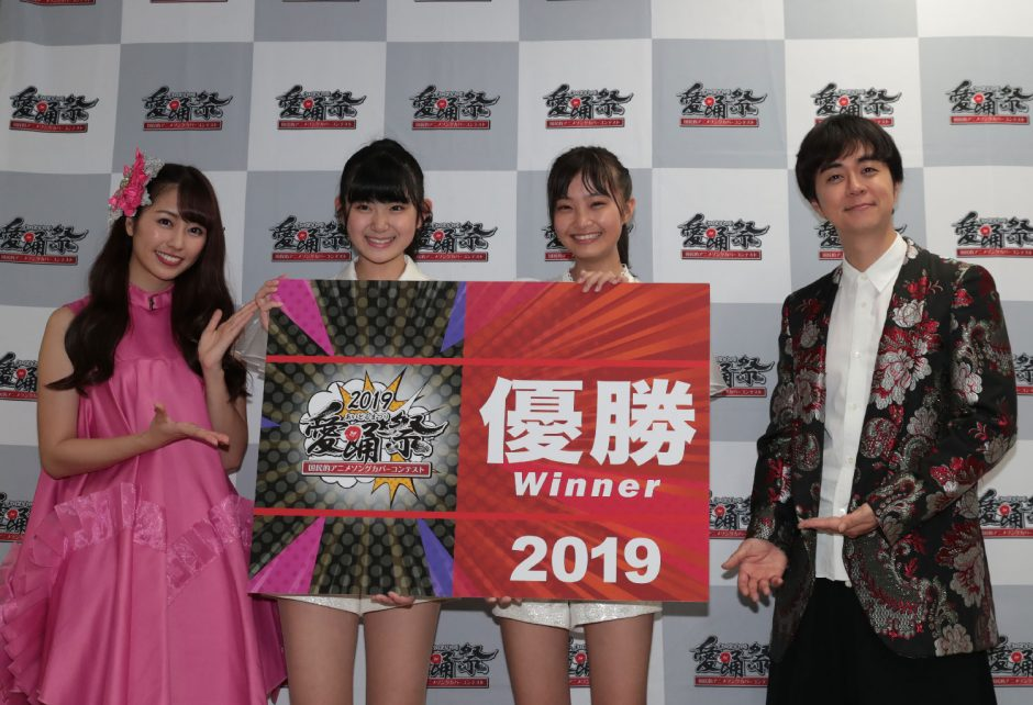 「愛踊祭2019 決勝大会」優勝!